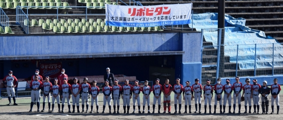 第32回 東日本選抜大会 4強!
